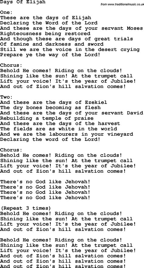 day song in country southern and bluegrass gospel song days of elijah