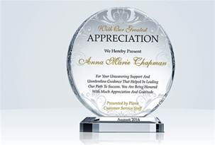 Plaque Of Appreciation Template by Safety Appreciation Quotes Quotesgram