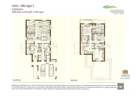 casa floor plan arabian ranches casa floor plans
