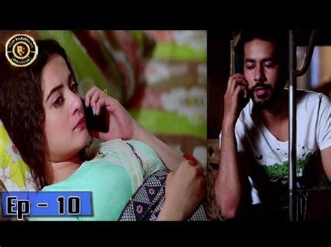 be inteha episode 5 | urdu1 | top pakistani dramas | doovi