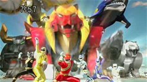 24 Figure One Kapal Thousand Kamen Rider Kamenrider Story March 2014