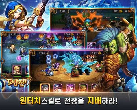 Mobile game cloning lawsuit filed by Blizzard Entertainment Lilith's World Game