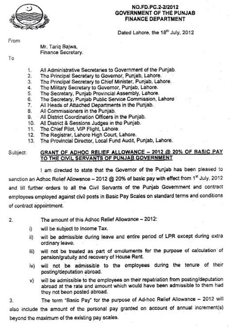 Promotion Notification Letter Govt Of Punjab Punjab Govt Employees Adhoc Relief Allwance Notification 2012 Pakworkers