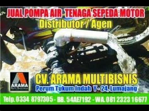 Pompa Air Tenaga Sepeda Motor 2arama cara pasang pompa air tenaga sepeda motor hub