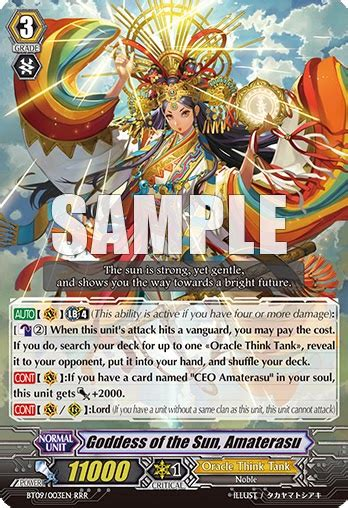 Oracle Tink Tank Deck trigger capital oracle think tank goddess of the sun