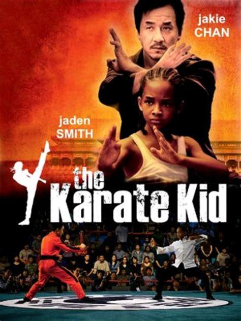 film gratis karate kid la leggenda continua poster 8 the karate kid la leggenda continua
