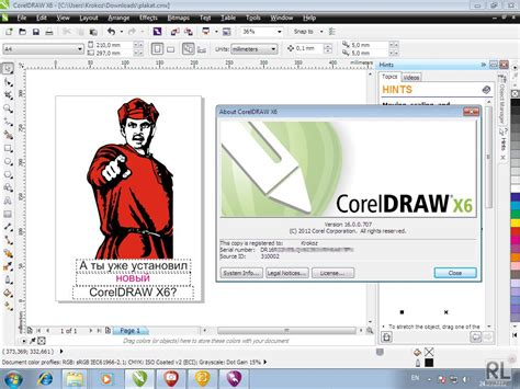 corel draw x6 full download corel draw x6 keygen crack plus serial number full download