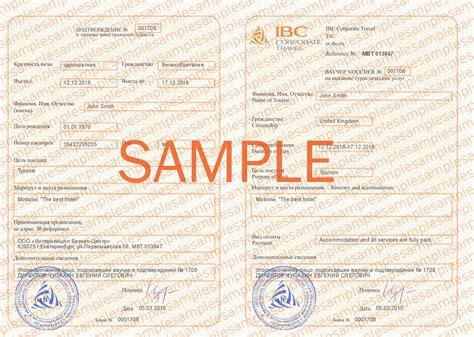 Russian Visa Invitation Letter Visa To Russia