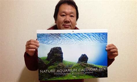 Somar Dias No Calendã Sorteio Nature Aquarium Calendar 2014 E P 244 Steres Aquaa3