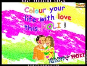 happy holi wishes cards greetings cards and images