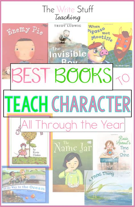 picture books to teach characterization best books to teach character all through the year