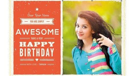How To Create A Birthday Card