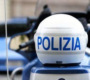 concorso interno vice ispettore polizia di stato concorso vice ispettore polizia di stato oggi incontro a