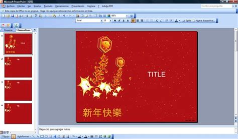 powerpoint templates for chinese new year chinese new year powerpoint template