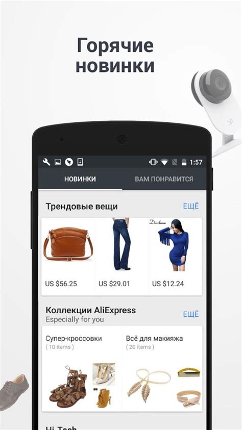 aliexpress shopping app coupon for new user android приложения в google play aliexpress shopping app