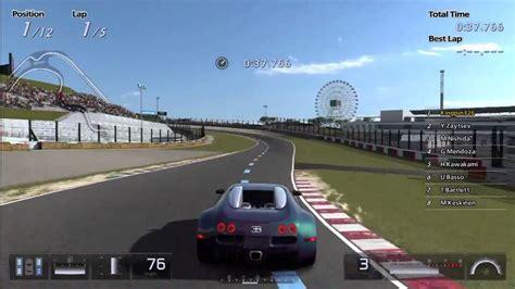 Ps3 Gran Turismo 5 gran turismo 5 bugatti veyron ps3