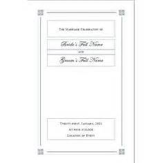 personal single fold two up note card template in loving memory traditional single fold funeral