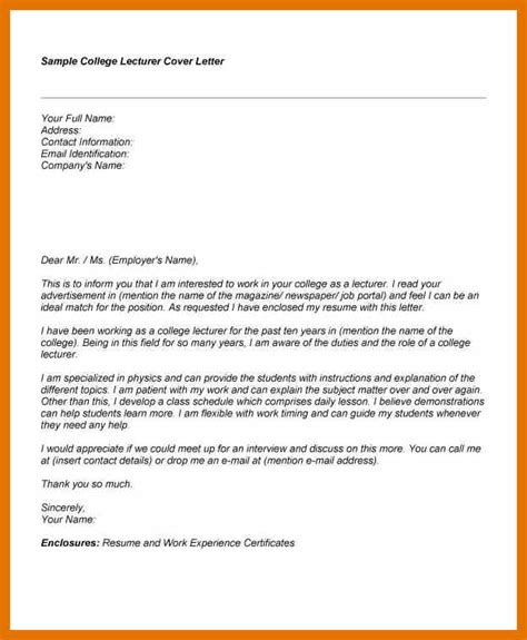 cover letter sle for application 12 application letter sle for college tech