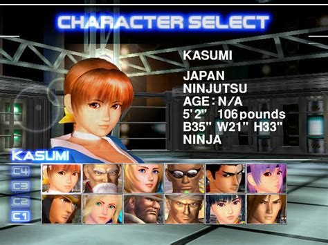 Connect Character Alive 2 dead or alive 2 screenshots for dreamcast mobygames