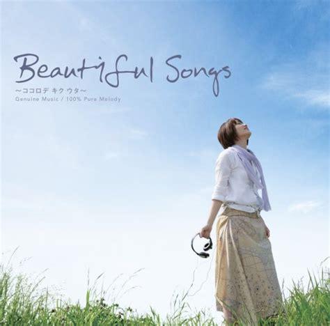 beautiful song beautiful songs ココロデ キク ウタ vol 3 出版大好き ふじぴんです yahoo ブログ