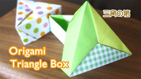 Origami Triangular Box - origami triangle box 折り紙 三角 箱 折り方 doovi