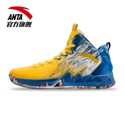 anta sports shoes anta sports shoes 28 images anta s anta running shoes