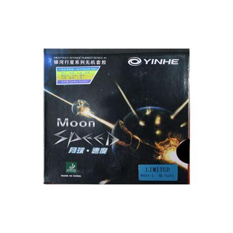 Karet Pingpong jual yinhe moon speed rubber karet bat pingpong tenis meja