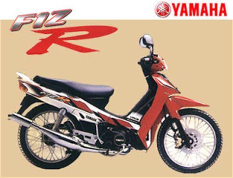 Lama Atau Fiz R Baru spesifikasi dan harga yamaha fizr 1997 2005 terbaru