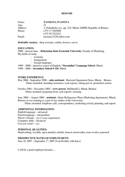 7 example of skills based cv inta cf