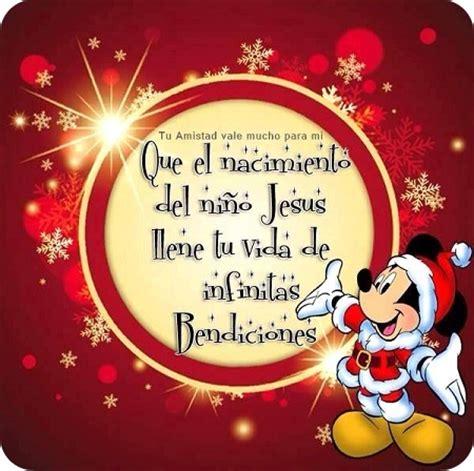 imagenes navidenos con mensajes mensajes de navidad para amigos