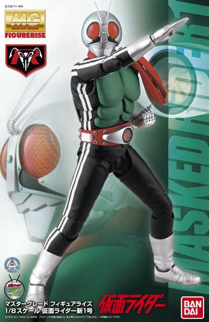 Bandai Mg Figure Rise Kamen Rider Ooo Tatoba Combo kamen rider model kits figure bandai