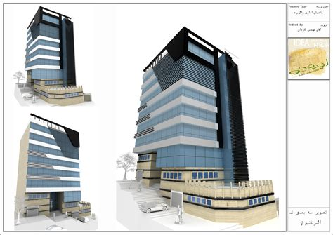 small architecture projects real people don t hire office building drawing www pixshark com images