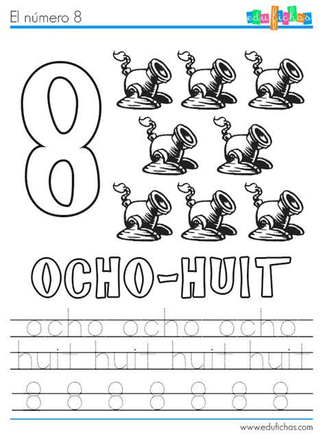 frances para ninos contar 1973743817 fichas en franc 233 s para aprender los numeros