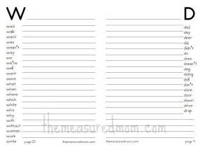 dictionary template printable spelling dictionary for the measured
