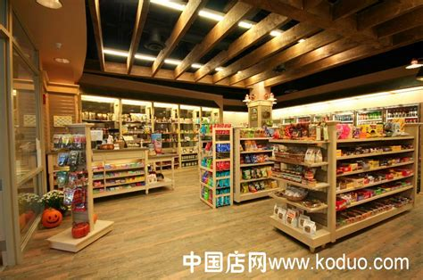 c kitchens necessity or convenience item popupportal 便利店装修设计效果图 中国店网