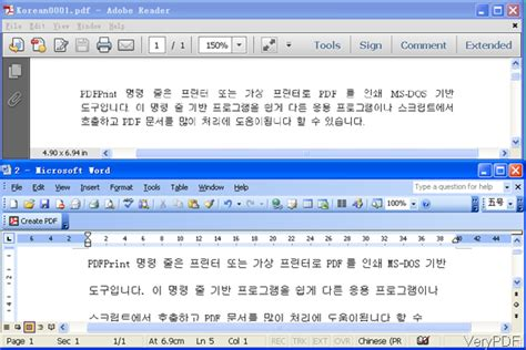 convert pdf to word korean query on converting pdf to word with korean characters