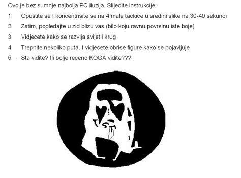 serbia u vûi thåy s iluzije i opticke varke obavezno pogledajte
