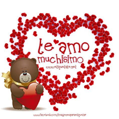 imagenes de corazones te amo mucho imagenes gratis imagenes de san valentin te amo muchisimo