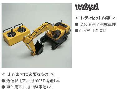 hydraulic excavator komatsu pc1250 8 (hg) (rc model)(note