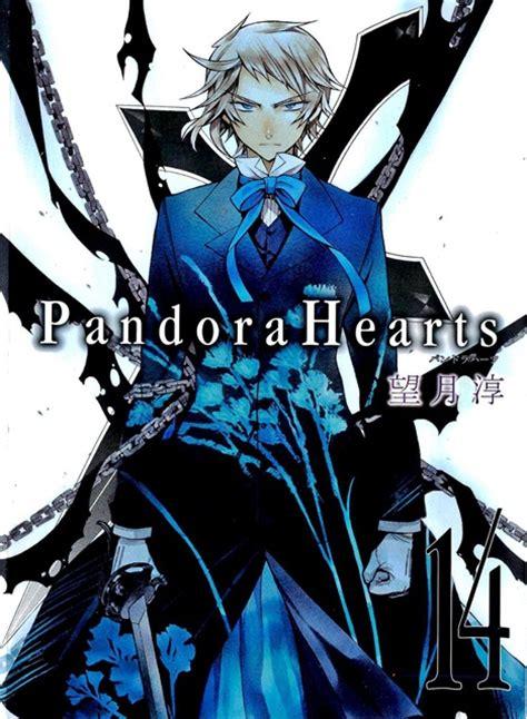 Komik Pandora Hearts No 21 daftar komik bahasa indonesia