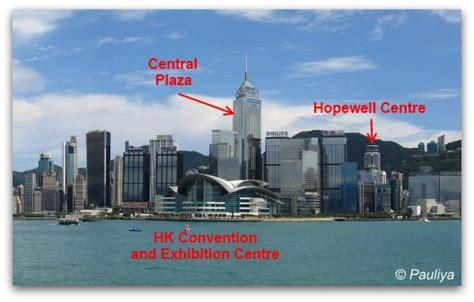 One Storey House Hong Kong Landmarks