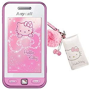Casing Nokia 9500 Pink Edition samsung s5230 hello pink unlocked gsm