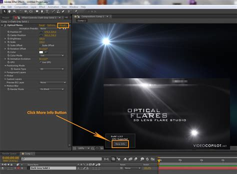 tutorial after effects optical flares image gallery optical flares after effects
