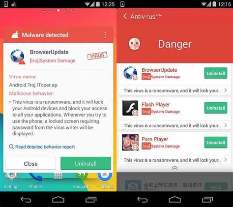 membuat virus trojan untuk android arenalte com everything about 4g lte is here