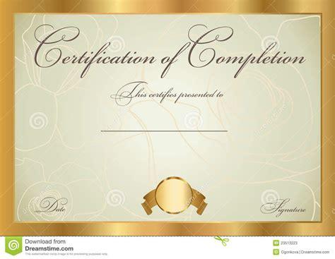 award certificate template powerpoint award certificate template powerpoint free ppt file