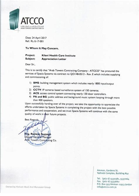 appreciation letter for institute certifications spacia systems