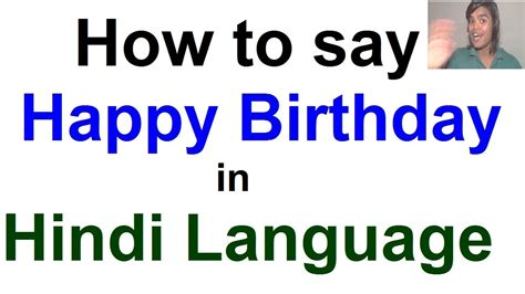 how to say happy in how to wish happy birthday in