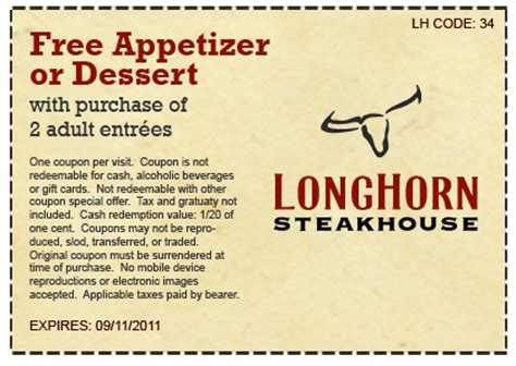 Longhorn Steakhouse Printable Coupons