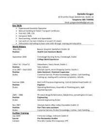 sample resume format hospital transporter resume