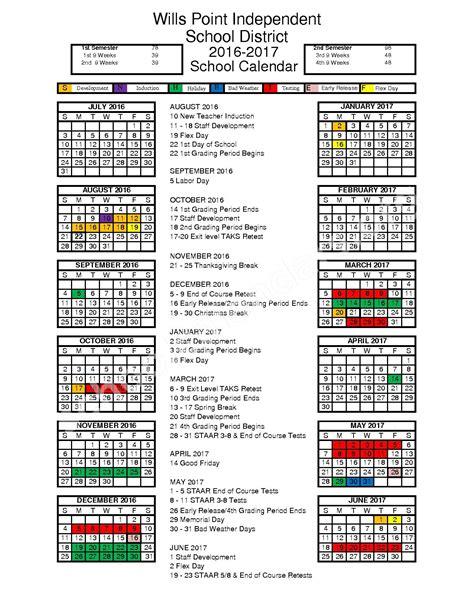 School District Calendar 2016 2016 2017 Calendar District Calendar Template 2016